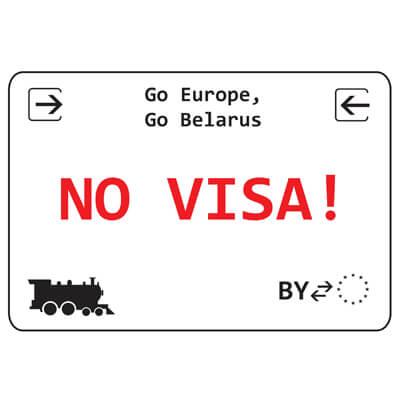 30 дней без визы