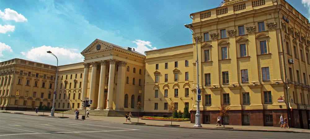 Le siège du KGB