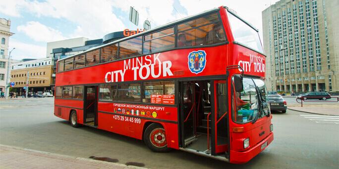 Экскурсия на красном автобусе